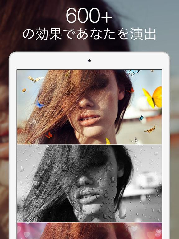 http://a3.mzstatic.com/jp/r30/Purple111/v4/2d/21/91/2d21917a-8399-f25e-1585-362467a5a669/sc1024x768.jpeg