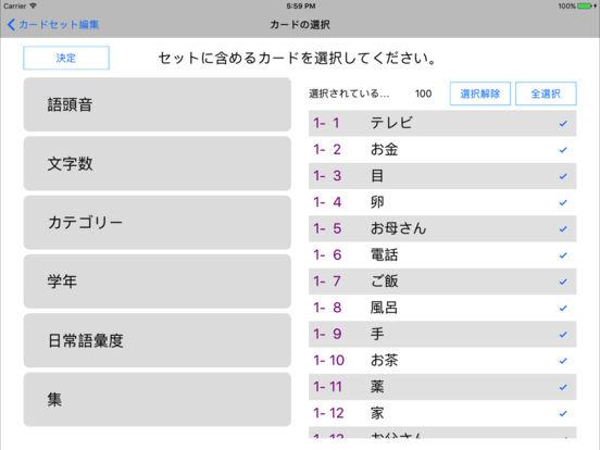 http://a3.mzstatic.com/jp/r30/Purple111/v4/37/c5/4d/37c54d1a-aebc-33f2-e1a6-ff2f78ea25c7/sc552x414.jpeg