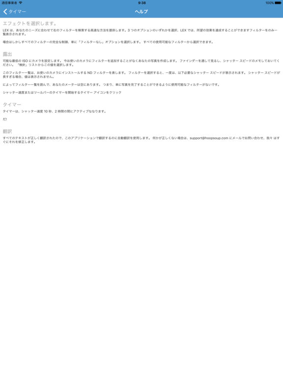 http://a3.mzstatic.com/jp/r30/Purple111/v4/3f/8b/88/3f8b889a-db25-dd83-694e-3be4a709bdc9/sc1024x768.jpeg