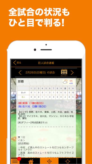 http://a3.mzstatic.com/jp/r30/Purple111/v4/43/d6/4c/43d64c3c-ba4b-c6ea-353d-dcd4c278cce0/screen696x696.jpeg