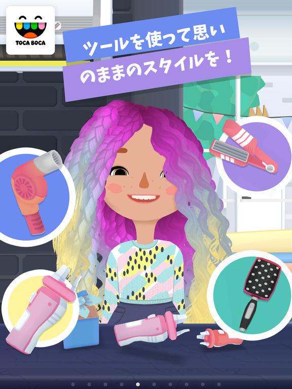 http://a3.mzstatic.com/jp/r30/Purple111/v4/43/e1/de/43e1def4-6b99-2096-835f-eb41a42fe157/sc1024x768.jpeg