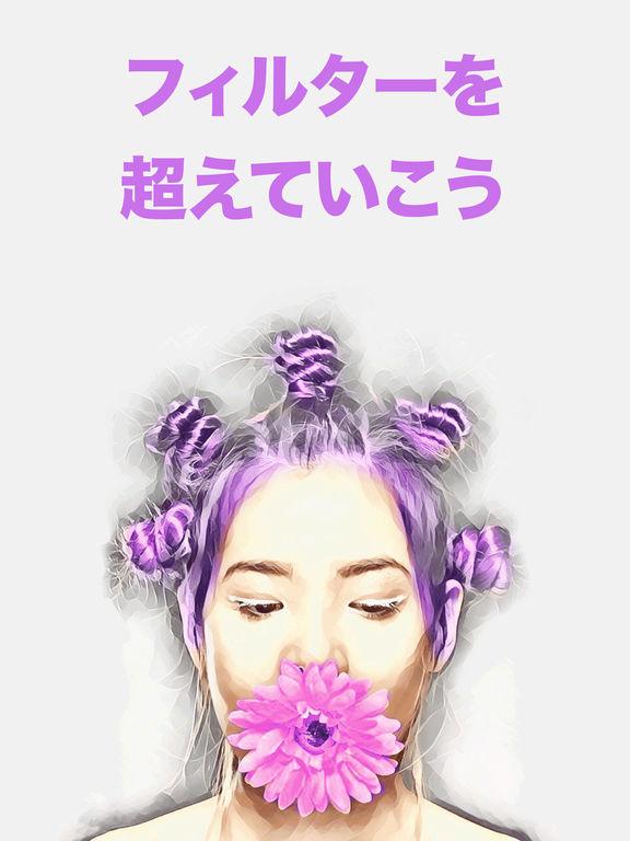 http://a3.mzstatic.com/jp/r30/Purple111/v4/44/68/bb/4468bb1b-50a2-669b-ce66-36350f5f2a2c/sc1024x768.jpeg
