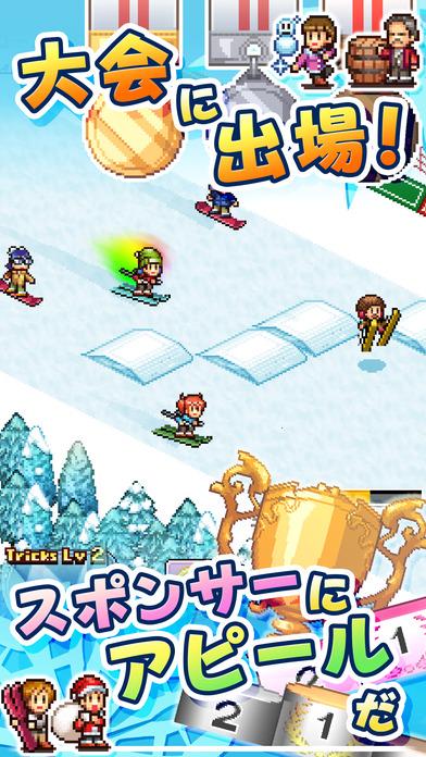 きらめきスキー白書 screenshot1