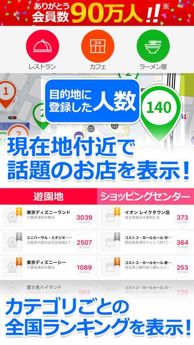 http://a3.mzstatic.com/jp/r30/Purple111/v4/51/f1/1b/51f11bed-6559-9c14-6fe4-a200fc83a79f/screen696x696.jpeg