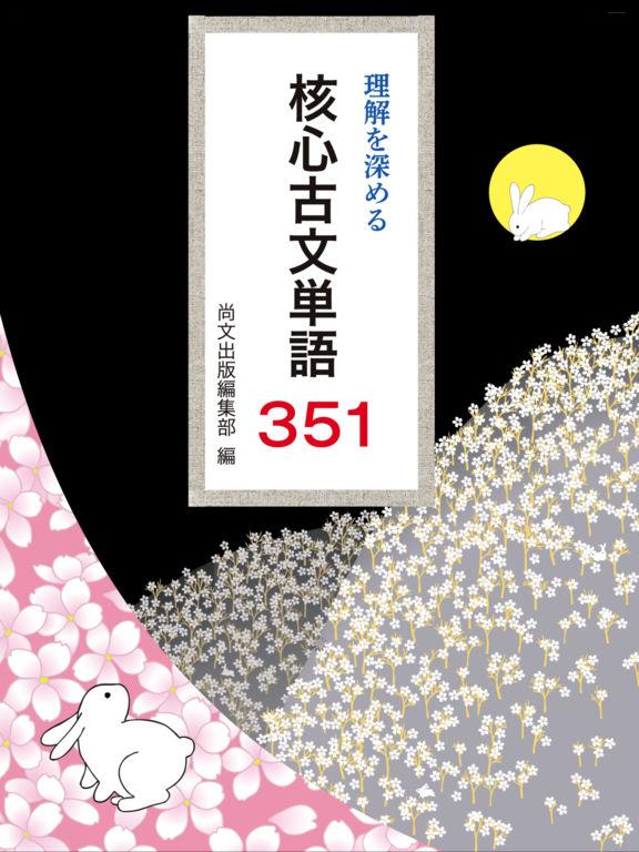 http://a3.mzstatic.com/jp/r30/Purple111/v4/52/d9/5f/52d95f53-b809-1c60-9f4a-e68d58d5dbec/sc1024x768.jpeg