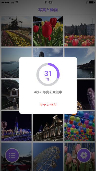 http://a3.mzstatic.com/jp/r30/Purple111/v4/53/12/aa/5312aa09-8d82-5eac-33a1-f76327e32ad0/screen696x696.jpeg