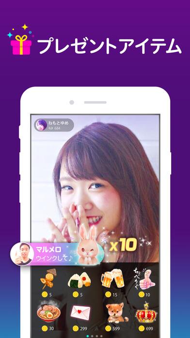 http://a3.mzstatic.com/jp/r30/Purple111/v4/57/f8/47/57f84733-b161-11b5-97d2-50dafa173995/screen696x696.jpeg