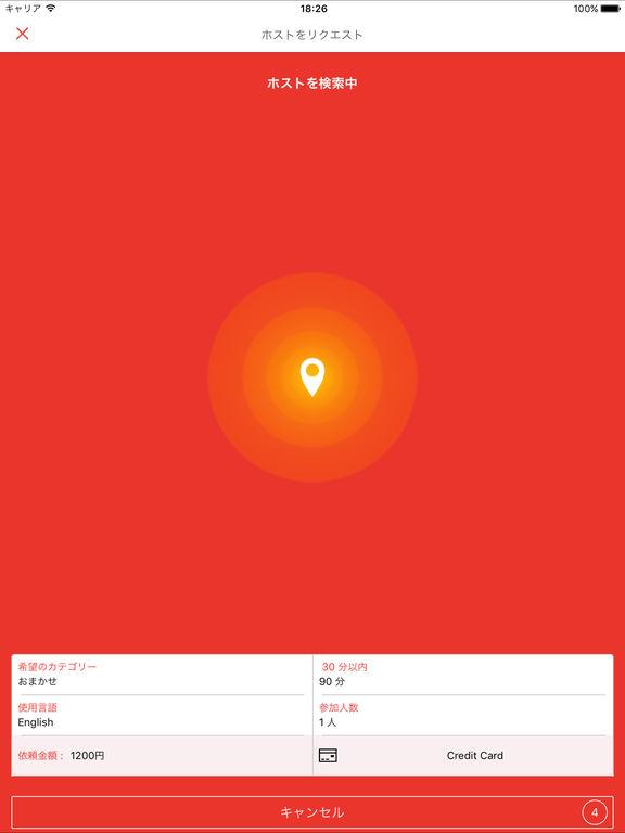 http://a3.mzstatic.com/jp/r30/Purple111/v4/65/c9/6d/65c96d5f-2c32-be34-5761-4bcd9ab9f3e0/sc1024x768.jpeg