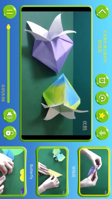 http://a3.mzstatic.com/jp/r30/Purple111/v4/71/c9/16/71c91666-cd59-9560-cfcc-b179cbb8f64f/screen696x696.jpeg