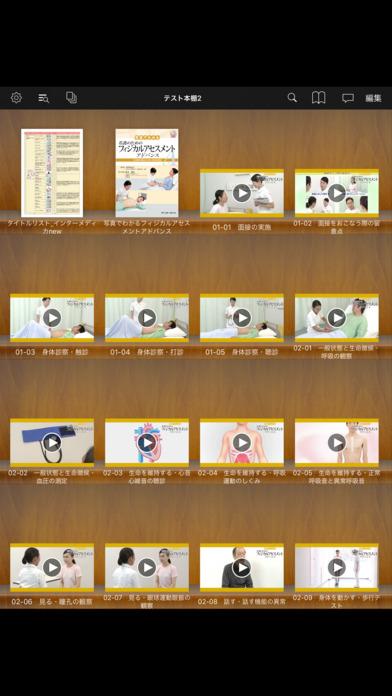 http://a3.mzstatic.com/jp/r30/Purple111/v4/76/ea/b2/76eab28b-c023-e67c-519e-231a9fef688d/screen696x696.jpeg
