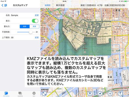 http://a3.mzstatic.com/jp/r30/Purple111/v4/8b/87/45/8b8745e2-e362-4b78-e7cb-e7f6585f5f7e/sc552x414.jpeg