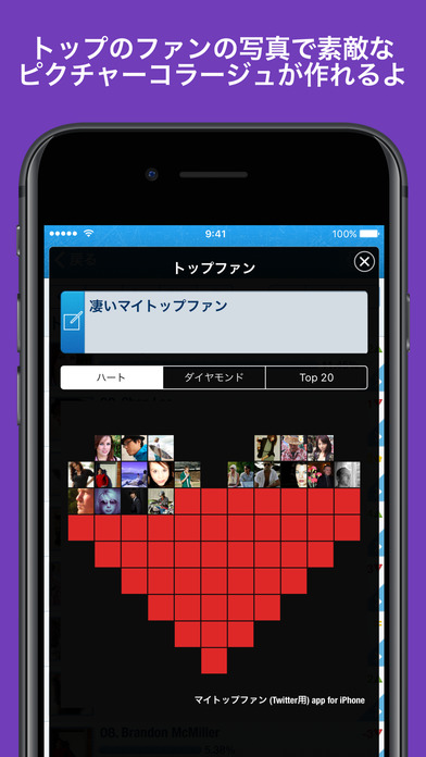 http://a3.mzstatic.com/jp/r30/Purple111/v4/a2/67/c6/a267c6ab-29a5-dc7a-4928-ae78b0431268/screen696x696.jpeg