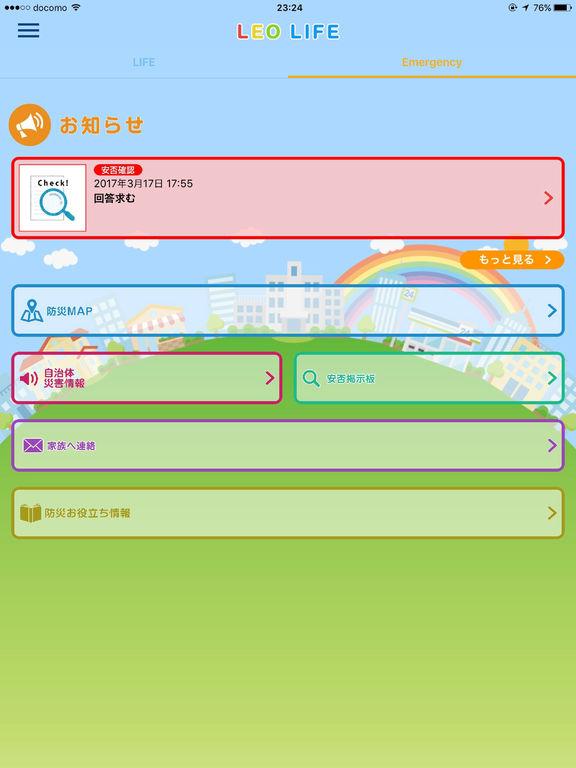 http://a3.mzstatic.com/jp/r30/Purple111/v4/a4/8b/bf/a48bbf2a-7688-ca56-357f-c379834356b7/sc1024x768.jpeg