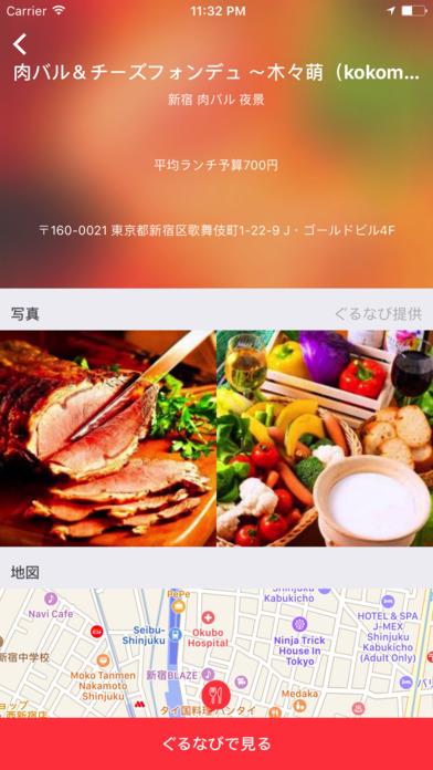 http://a3.mzstatic.com/jp/r30/Purple111/v4/ac/cd/ff/accdff21-79ad-419f-9697-873841a640f8/screen696x696.jpeg