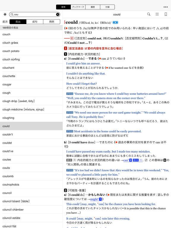 http://a3.mzstatic.com/jp/r30/Purple111/v4/af/ef/e9/afefe996-4368-48da-9427-6cdf1915961f/sc1024x768.jpeg