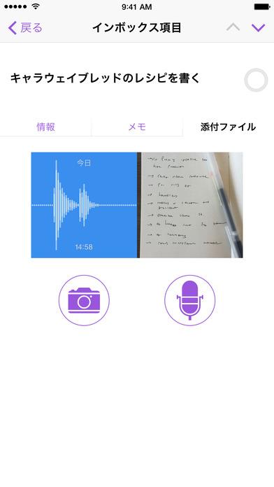 http://a3.mzstatic.com/jp/r30/Purple111/v4/b2/f1/99/b2f1992a-791d-f036-71b2-5cb9ba67ebab/screen696x696.jpeg