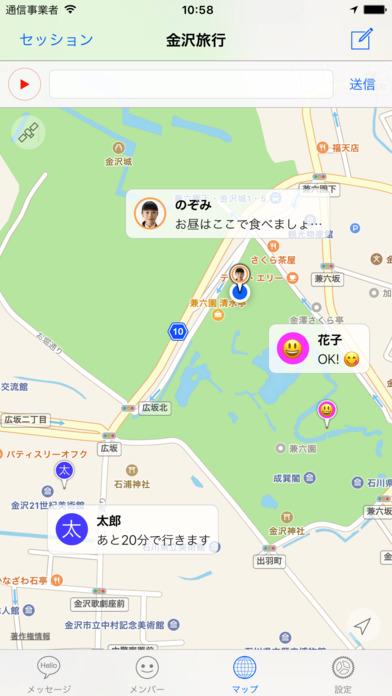 http://a3.mzstatic.com/jp/r30/Purple111/v4/c7/d4/f3/c7d4f378-d743-3784-83b1-42c0b6319707/screen696x696.jpeg