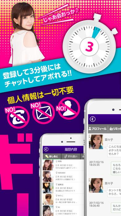 http://a3.mzstatic.com/jp/r30/Purple111/v4/c9/84/68/c98468e4-b9bb-d5d2-73c7-aabebd0aff5b/screen696x696.jpeg