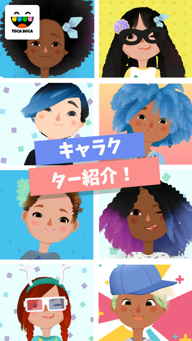 http://a3.mzstatic.com/jp/r30/Purple111/v4/cb/cd/ba/cbcdba4a-a3d5-76d6-c14a-ea261ed5e87a/screen696x696.jpeg