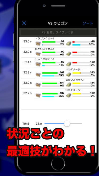 http://a3.mzstatic.com/jp/r30/Purple111/v4/d1/b3/d1/d1b3d11a-1094-176e-faf5-9773f256a026/screen696x696.jpeg