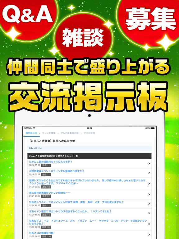 http://a3.mzstatic.com/jp/r30/Purple111/v4/e1/48/40/e14840d9-48a6-6060-8e18-bc54538337df/sc1024x768.jpeg