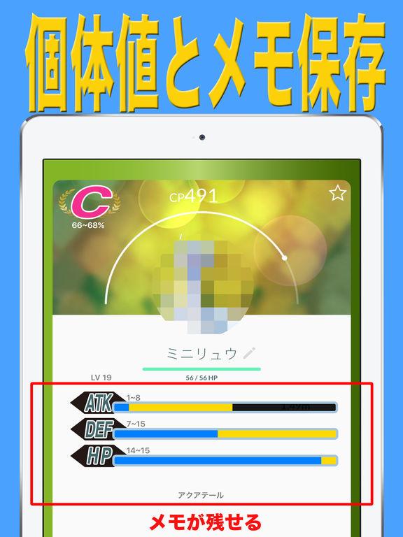 http://a3.mzstatic.com/jp/r30/Purple111/v4/e4/72/93/e4729387-0716-1a3b-f271-6605c03f6036/sc1024x768.jpeg