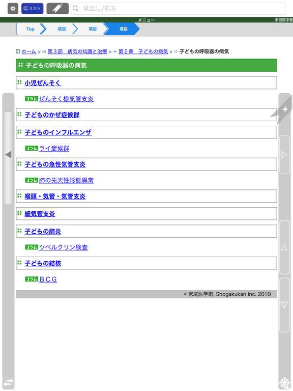 http://a3.mzstatic.com/jp/r30/Purple111/v4/e6/b7/a2/e6b7a2a3-3f1e-bd0c-a2da-bbdae92087a1/sc1024x768.jpeg