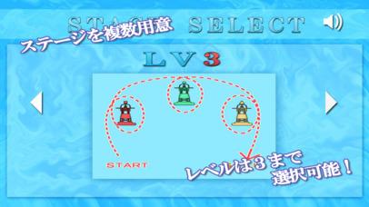 http://a3.mzstatic.com/jp/r30/Purple111/v4/f1/22/ec/f122ec77-ba71-179e-67b3-5056b6635b6d/screen406x722.jpeg
