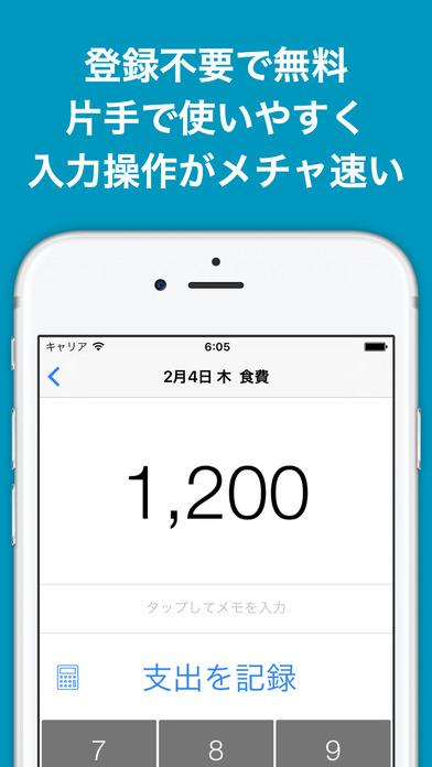 http://a3.mzstatic.com/jp/r30/Purple111/v4/fa/c1/a3/fac1a3d9-679d-0171-59fb-00db324c3290/screen696x696.jpeg