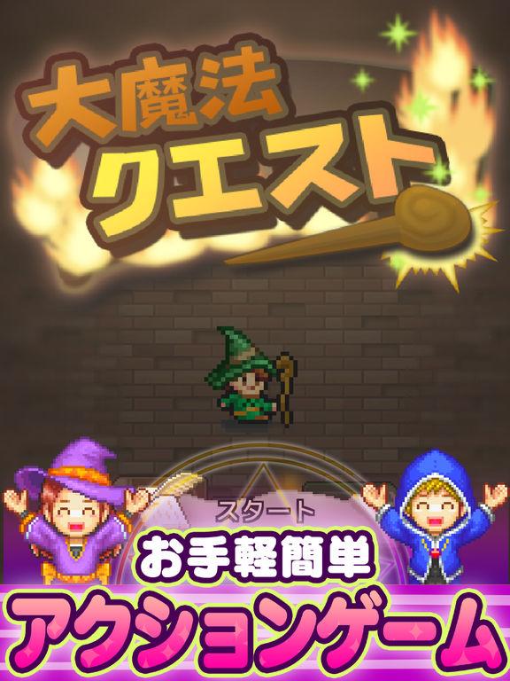 http://a3.mzstatic.com/jp/r30/Purple111/v4/fc/35/83/fc358325-57bf-1a06-8a7d-a38a285381b2/sc1024x768.jpeg
