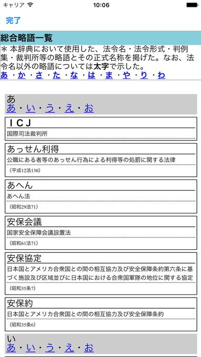 http://a3.mzstatic.com/jp/r30/Purple111/v4/fd/c5/04/fdc504c7-54c3-ac85-c163-4b42c48d46de/screen696x696.jpeg