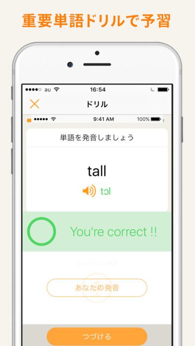 TerraTalk Screenshot