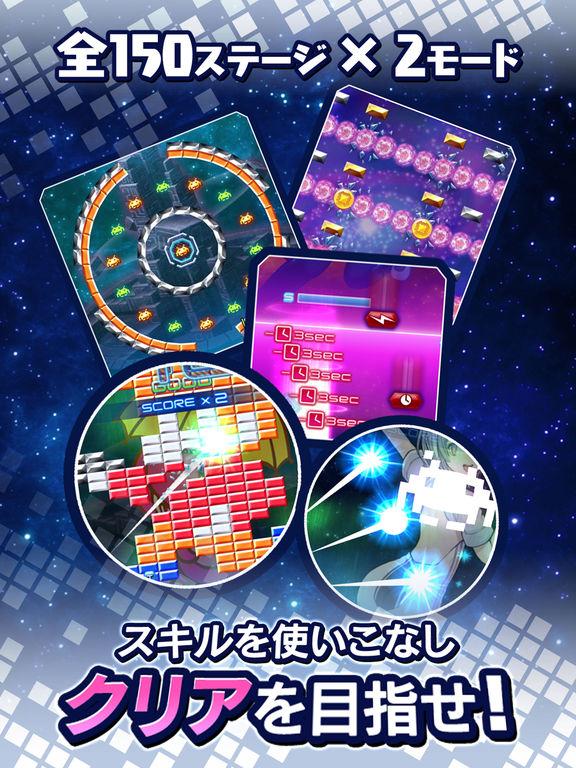 http://a3.mzstatic.com/jp/r30/Purple117/v4/11/e7/af/11e7af22-1439-746f-b4da-3528a56ae7dc/sc1024x768.jpeg
