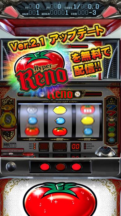 リノ 〜マニアコレクション〜のスクリーンショット1