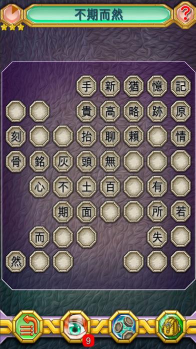 http://a3.mzstatic.com/jp/r30/Purple117/v4/39/16/ac/3916ac36-c9fa-6cef-c267-554da7a75f94/screen696x696.jpeg