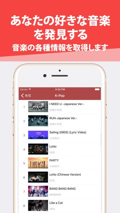 http://a3.mzstatic.com/jp/r30/Purple117/v4/42/fd/55/42fd55ce-f240-710b-65ed-eade4612d289/screen696x696.jpeg