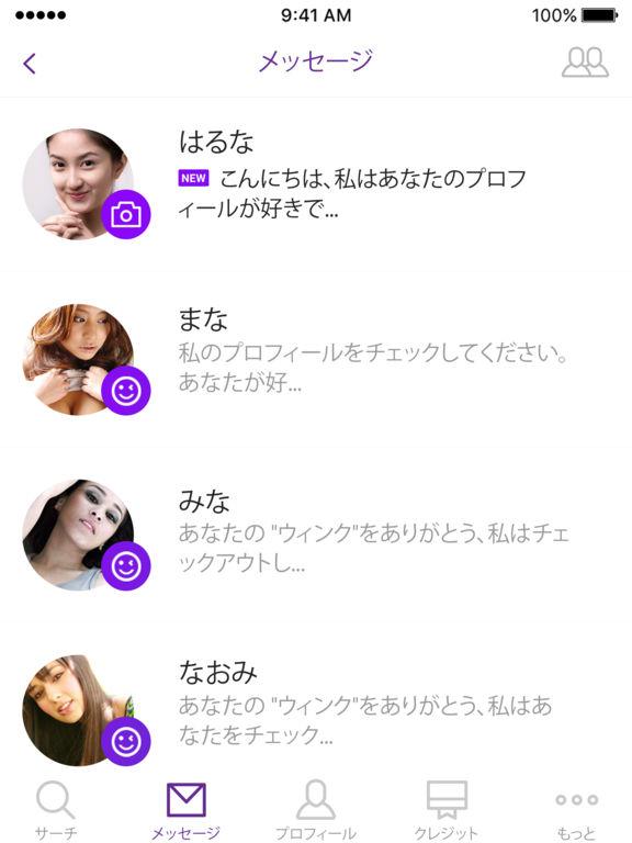 http://a3.mzstatic.com/jp/r30/Purple117/v4/55/24/e5/5524e522-f1d5-53b8-8043-e739caacfee7/sc1024x768.jpeg