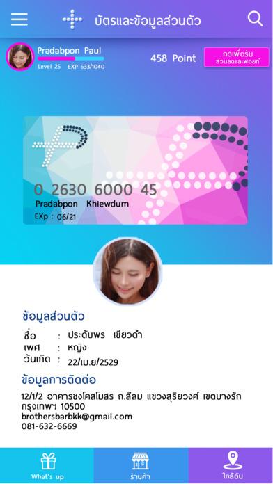 http://a3.mzstatic.com/jp/r30/Purple117/v4/58/d4/67/58d46726-4875-3816-0e8c-73202d96758f/screen696x696.jpeg