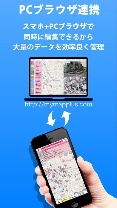 http://a3.mzstatic.com/jp/r30/Purple117/v4/7d/cb/b1/7dcbb16e-a3d9-f1ad-4564-bbfc0bb86047/screen696x696.jpeg