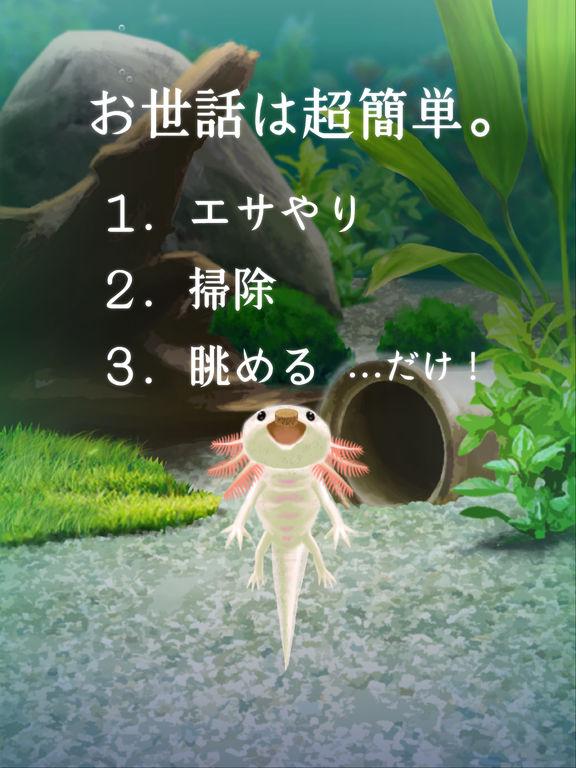 http://a3.mzstatic.com/jp/r30/Purple117/v4/7e/f0/dc/7ef0dcbf-441d-22fb-744f-58e5ab76e9b4/sc1024x768.jpeg