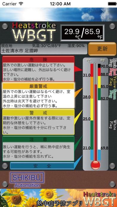 http://a3.mzstatic.com/jp/r30/Purple117/v4/99/e6/7a/99e67a68-f7c2-431c-f53d-9d9054dfcc7f/screen696x696.jpeg