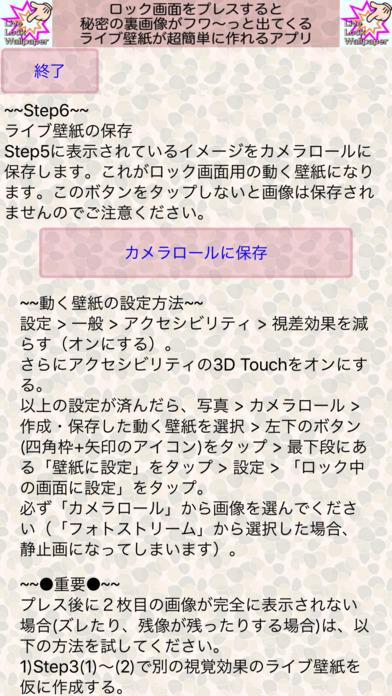 http://a3.mzstatic.com/jp/r30/Purple117/v4/a8/18/65/a818653d-9ab8-847b-f6a8-1db55fe9f6ef/screen696x696.jpeg