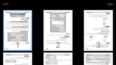 http://a3.mzstatic.com/jp/r30/Purple117/v4/ae/ab/f0/aeabf011-2989-57ba-ab65-32b92b6f6fc9/screen406x722.jpeg