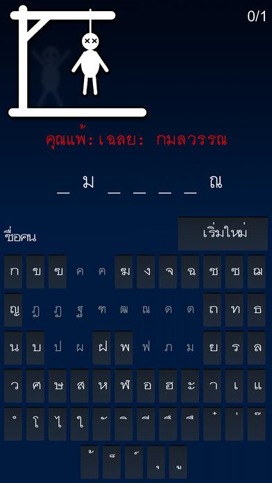 http://a3.mzstatic.com/jp/r30/Purple117/v4/d3/fe/64/d3fe646b-c86e-04bf-eeaf-fffe6af5cf6a/screen696x696.jpeg