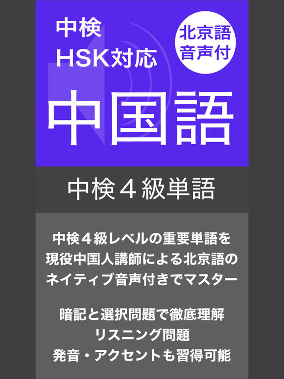 http://a3.mzstatic.com/jp/r30/Purple117/v4/da/e3/3a/dae33a4f-eec2-58fe-dfb0-4affaaa4cb90/sc1024x768.jpeg