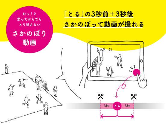 http://a3.mzstatic.com/jp/r30/Purple117/v4/e6/73/18/e6731868-d4cb-5613-da91-5e159ddad14b/sc552x414.jpeg