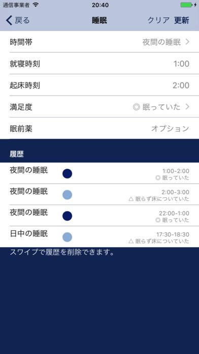 http://a3.mzstatic.com/jp/r30/Purple117/v4/f0/b1/3c/f0b13c76-e801-6c65-9bd1-e30e6e854d22/screen696x696.jpeg