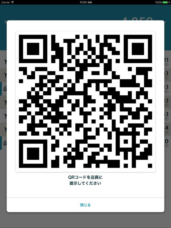 http://a3.mzstatic.com/jp/r30/Purple118/v4/02/db/c2/02dbc2fb-9bc5-cef2-2c82-a2451b9b0998/sc1024x768.jpeg