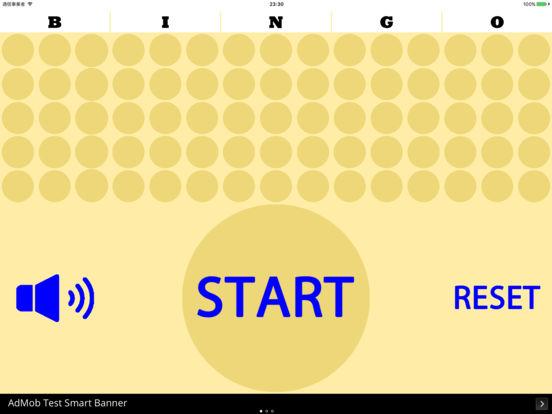 http://a3.mzstatic.com/jp/r30/Purple118/v4/05/24/88/05248862-6575-c41c-3f55-573b3bf990a0/sc552x414.jpeg