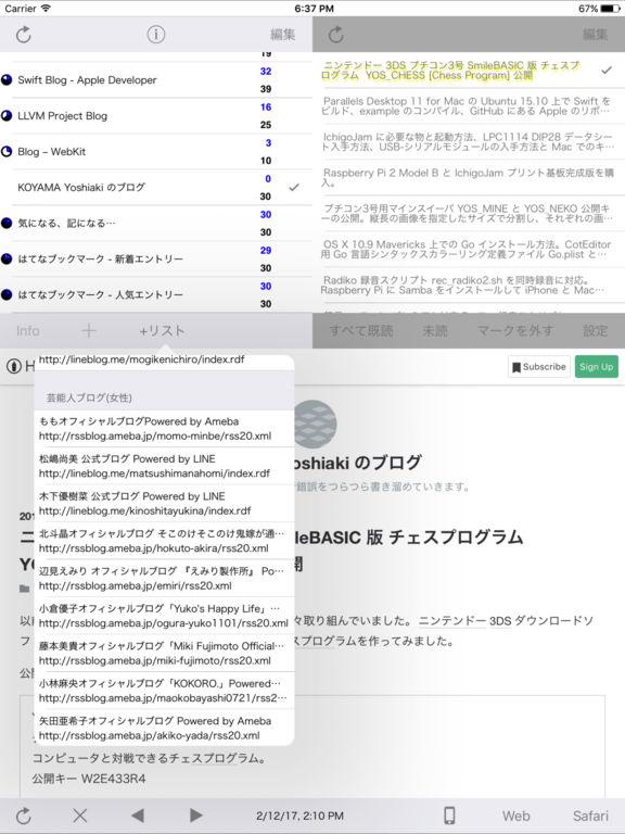 http://a3.mzstatic.com/jp/r30/Purple118/v4/4c/0c/f7/4c0cf731-dc88-5383-a65d-79f0fa71ec68/sc1024x768.jpeg
